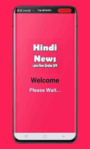 Hindi News Live TV, India News Live, Newspaper App 1