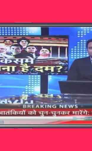 Hindi News Live TV, India News Live, Newspaper App 3