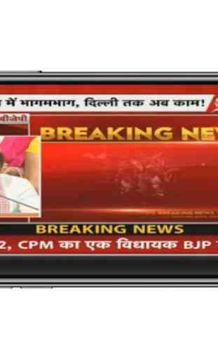 Hindi News Live TV , Live TV NEWS ,NEWS 2