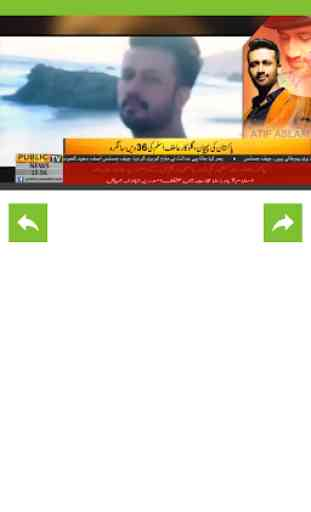 Pakistan News TV 4