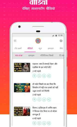 The Lallantop-latest viral news & videos in Hindi 2