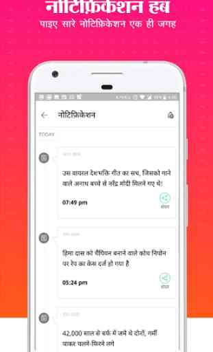 The Lallantop-latest viral news & videos in Hindi 3