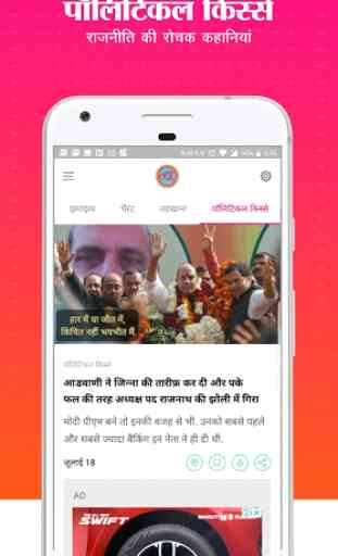 The Lallantop-latest viral news & videos in Hindi 4