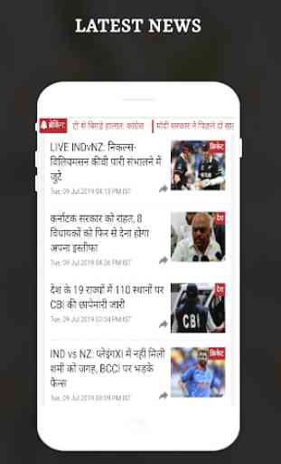 UP News Live TV - All UP News Papers 4