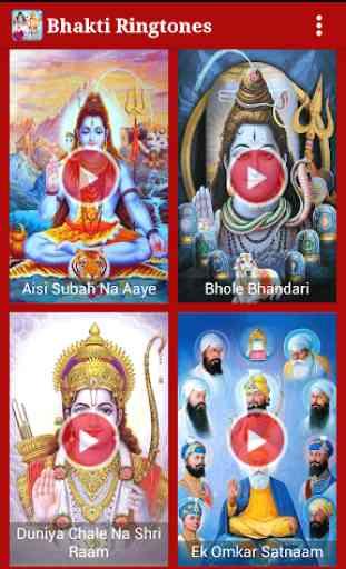 Bhakti Ringtones HD 1