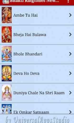 Bhakti Ringtones New Best 2