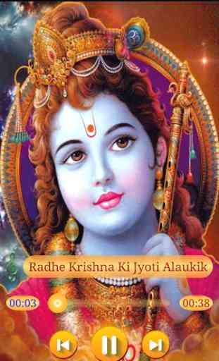 Krishna Ringtones HD 3