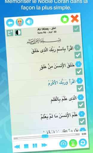 Mémoriser le Coran pour enfants et adultes 1