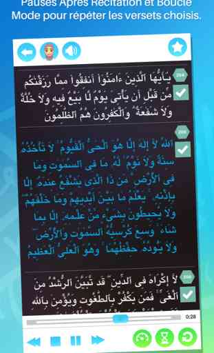 Mémoriser le Coran pour enfants et adultes 4