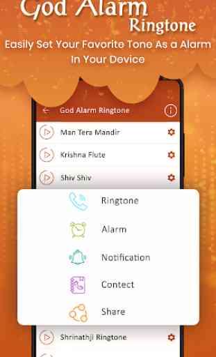 God Alarm Ringtone 3