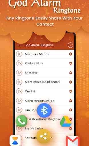 God Alarm Ringtone 4
