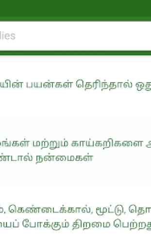 Home Remedies in Tamil 3