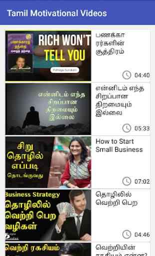 Tamil Motivational Videos 2