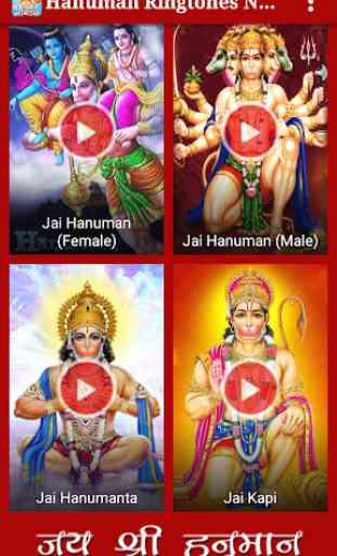 Hanuman Ringtones New 2