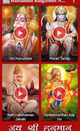 Hanuman Ringtones New 4