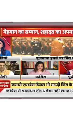 Hindi News Live TV 24x7 - Hindi News Live TV 1