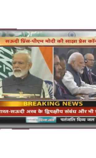 Hindi News Live TV 24x7 - Hindi News Live TV 3