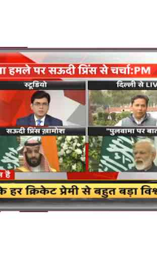 Hindi News Live TV 24x7 - Hindi News Live TV 4