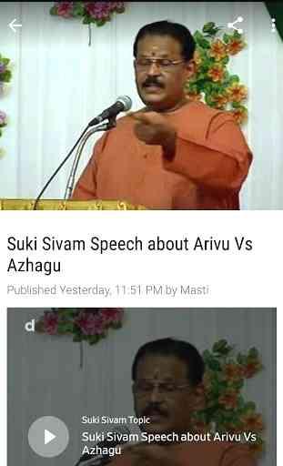 Best Tamil Speech (Tamil Sorpolivugal) 2
