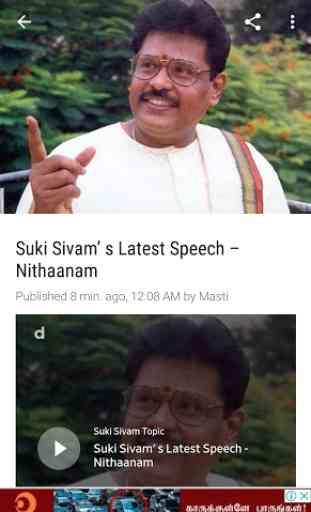 Best Tamil Speech (Tamil Sorpolivugal) 3