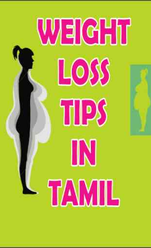 Tamil Weight Loss Tips 2