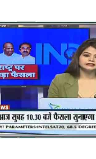 Hindi News Live TV 24X7 | Live News Hindi Channel 1