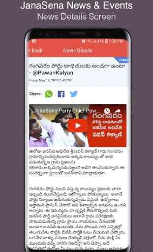 JanaSena News & Events 3