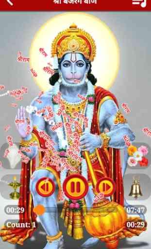 Bajrang Baan & Hanuman Ashtak 1