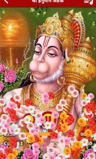 Bajrang Baan & Hanuman Ashtak 3