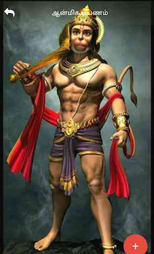 Aanmiga Payanam All Temple History in Tamil 3