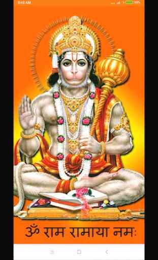 Hanuman Ringtones 1