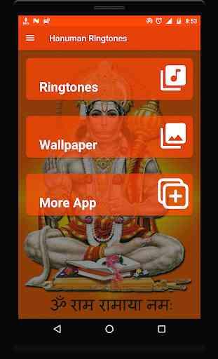 Hanuman Ringtones 2
