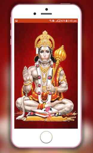 Hanumanji Ringtone 1