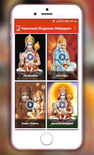 Hanumanji Ringtone 2