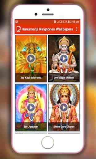 Hanumanji Ringtone 3