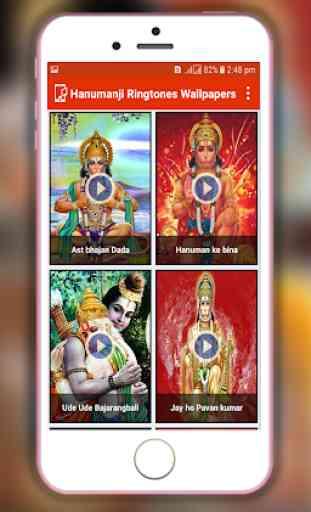 Hanumanji Ringtone 4