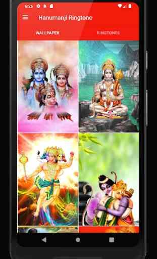 Hanumanji Ringtone / Hanumanji Wallpaper 2