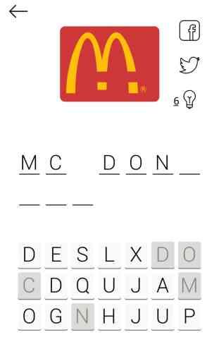 Logos Quizz 1